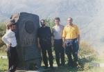 armenavetisyan7_20070228101440.jpg